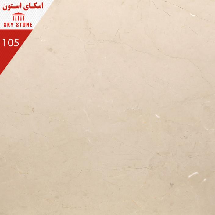 سنگ دهبید زارع سوپر 40*40